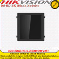 Hikvision DS-KD-BK video intercom blank  module
