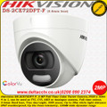 Hikvision DS-2CE72DFT-F 2MP 3.6mm fixed lens  20m white light distance colour turret camera, IP67, 120dB WDR