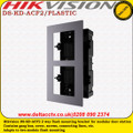 Hikvision 2 way flush mounting bracket for modular door station - DS-KD-ACF2/PLASTIC