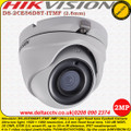 Hikvision 2MP 2.8mm fixed lens 30m IR Ultra low light IP67 EXIR AHD TVI Eyeball Camera - DS-2CE56D8T-ITMF
