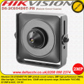 Hikvision 2MP TVI 3.7mm fixed lens Ultra-low light WDR Pinhole Covert Camera - Applicable for ATM machine - DS-2CS54D8T-PH