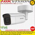 Hikvision DS-2CD2646G1-IZS 4MP 2.8-12 mm varifocal lens 50m IR AcuSense IP Network Bullet Camera Bullet Network Camera