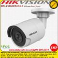 Hikvision DS-2CD2083G0-I 8MP 4K 2.8mm fixed lens 30m IR IP67 WDR EASYIP 2.0 IP Network Bullet Camera