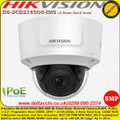 Hikvision DS-2CD2185G0-IMS 8MP 2.8mm fixed lens 30m IR EASYIP 3.0 Audio IK10 WDR Audio IP Network Dome Camera