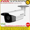 Hikvision DS-2CD2T83G0-I8 8MP 4K 2.8mm fixed lens 80m IR IP67 WDR EASYIP 2.0 IP Network Bullet Camera