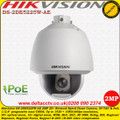 Hikvision DS-2DE5225W-AE 2MP 25× optical zoom, 16× digital zoom Network Speed Dome Camera - WDR, HLC, BLC, 3D DNR, Defog, EIS, Regional Exposure, Regional Focus