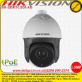 Hikvision DS-2DE5120I-AE 1.3MP 20X Optical Zoom 150m IR Pro Series 5″ Network PTZ Camera