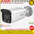 Hikvision DS-2CD2T27G1-L 2MP 4mm Fixed Lens 30m IR ColorVu EASYIP 4.0 IP67 Built-in micro SD/SDHC/SDXC slot IP Network Bullet Camera