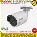 Hikvision DS-2CD2023G0-I 2MP 4mm Fixed Lens 30m IR  IP67 Built-in micro SD/SDHC/SDXC card slot EASYIP 2.0P IP Netwrk Bullet Camera