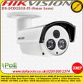 Hikvision DS-2CD2232-I5 3MP 6mm Fixed Lens 50m IR IP66 PoE EASYIP 2.0 IP Network Bullet Camera