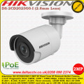 Hikvision DS-2CD2023G0-I 2MP 2.8mm Fixed Lens 30m IR  IP67 Built-in micro SD/SDHC/SDXC card slot EASYIP 2.0P IP Network Bullet Camera