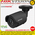 Hikvision DS-2CD2045FWD-I/GREY 4MP 2.8mm Fixed Lens 30m IR Darkfighter  EASYIP 3.0 IP67 IP Network Bullet Camera