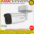 HikvisionDS-2CD2643G0-IZS 4MP2.8-12mm Motorized Varifocal Lens 50m IR IP67 WDR Network Bullet Camera