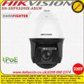 Hikvision DS-2DF8225IX-AELW 2MP 8″ 25× Zoom 200m IR Wiper Darfighter PTZ Speed Dome IP Network Camera