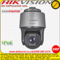 Hikvision DS-2DF8225IH-AEL 2MP 25× Zoom 16× Digital Zoom 200m IR Darfighter Face Detection PTZ Speed Dome IP Network Camera (Without  Wiper)