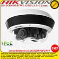 Hikvision DS-2CD6D54FWD-IZHS 20MP (4 X 5MP) 2.8-12mm Varifocal Lens 360 Degree EXIR Flexible PanoVu Network Camera - 4 flexible lens, 10 m to 30 m IR range, IP67, IK10