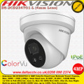 Hikvision DS-2CD2347G1-L 4MP 4mm Fixed Lens 30m IR  ColorVu IP67 Weatherproof IP Network Turret Camera