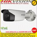 Hikvision DS-2CD4B36FWD-IZS 3MP 2.8-12mm Varifocal Lens 30m IR Low light IP67 WDR Network Bullet Camera