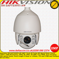 Hikvision DS-2AF7230TI-AW 2MP 7-inch 200m IR 30× Optical zoom focal length 4.5mm to 135mm IP66 TVI and CVBS Dual output Turbo HD Speed Dome Camera