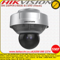 Hikvision  DS-2DP0818ZIX-D250 5MP 5mm fixed lens 36× Optical Zoom 16× Digital Zoom 20m IR PanoVu Series 180° Panoramic + PTZ Camera