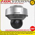 Hikvision  DS-2DP0818ZIX-D836 5MP 5mm fixed lens 36× Optical Zoom, 16× Digital Zoom 20m IR PanoVu Series 180° Panoramic + PTZ Camera
