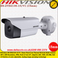 Hikvision DS-2TD2136-15/V1 15mm fixed lens thermal network bullet camera