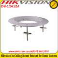Hikvision DS-1241ZJ In-ceiling Mounting Bracket for Dome Camera