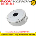 Hikvision DS-1281ZJ-S Inclined Ceiling Mount Bracket