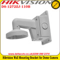Hikvision DS-1272ZJ-110B Wall mount bracket with junction box