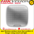 Ajax STREETSIREN - WHITE Wireless outdoor siren that notifies of danger using sound and light   12 V DC external power supply can be connected