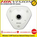 Hikvision DS-2CD63C5G0-IVS 12MP 2mm Fixed Lens 15m IR 120 dB WDR Built-in microphone and speaker IP Network Fisheye Camera