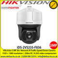 Hikvision iDS-2VS235-F836 2MP 36× Network IR Traffic Speed Dome, Ultra-low light, Darkfighter, 36× optical zoom, 16× digital zoom, Up to 200 m IR distance