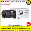 Hikvision DS-2CD7046G0-(AP) 4MP Network Box Camera, Built-in microSD/SDHC/SDXC card slot, up to 256 GB, 140dB WDR