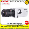 Hikvision DS-2CD7085G0-(A)(P) 8MP Network Box Camera, Built-in microSD/SDHC/SDXC card slot, up to 256 GB, 120dB WDR