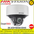 Hikvision DS-2CD7585G0-IZ(H)S 8MP IR Vari-Focal Dome Network Camera with 120 dB WDR, IR range up to 30 m, Alarm I/O, Audio I/O, IP67, IK10