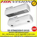 "Hikvision DS-2CD6825G0/C-I(V)(S) 2 MP IR Network Camera, 1/2.7"" Progressive Scan CMOS, 1920 × 1080 @ 30fps, Digital WDR, With -V model: IP67"