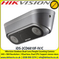 Hikvision iDS-2CD6810F-IV/C Outdoor Dual-Lens People Counting Camera, 2 mm/2.8 mm/4 mm lens, optional, Max. resolution 640 × 960, Flash memory storing people counting data, Up to 5 m IR range, IP66