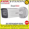 Hikvision DS-2CD7A26G0/P-IZ(H)S 2MP DeepinView ANPR Motorised 2.8-12mm Varifocal Lens 50m IR IP67 IK10 Bullet Newwork Camera, License Plate Recognition