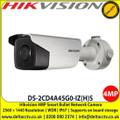 "Hikvision DS-2CD4A45G0-IZ(H)S 4MP Smart Bullet Network Camera, 1/2.5"" Progressive Scan CMOS, Auto-iris, 2560 × 1440 @ 30fps, H.265, H.265+, 105dB WDR, IP67"