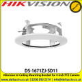 Hikvision DS-1671ZJ-SD11 In-Ceiling Mounting Bracket for 4-inch PTZ Camera