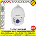 Hikvision 4MP 30× IR Network Speed Dome Camera with 150m IR Distance, 30× Optical Zoom, 16× Digital Zoom, Defog, EIS, 3D DNR, BLC, HLC, Digital WDR, Support H.265+/H.265 video compression (DS-2DE7430IW-AE)