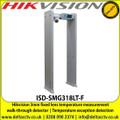 Hikvision ISD-SMG318LT-F 3mm fixed lens temperature measurement walk-through detector