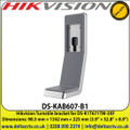 Hikvision Turnstile bracket for DS-K1T671TM-3XF - ( DS-KAB607-B1)