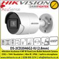 Hikvision DS-2CD2046G2-IU (2.8mm) AcuSense 4MP IR Fixed Lens Bullet Network Camera
