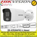 Hikvision 4MP ColorVu Fixed Lens Mini Bullet Network Camera,  2560 × 1440 @ 25fps, 30m White light, IP67, SD Card Slot - DS-2CD2047G1-L (4mm)
