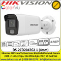Hikvision DS-2CD2047G1-L (4mm) 4MP ColorVu Fixed Lens Mini Bullet Network Camera,  2560 × 1440 @ 25fps, 30m White light, IP67, SD Card Slot