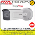 Hikvision 2MP 8-32mm Varifocal lens ANPR License Plate Recognition Network Bullet Camera, IR range up to 100 m (8 to 32 mm), IP67, IK10, Built-in microSD/SDHC/SDXC Card Slot - DS-2CD7A26G0/P-IZS(8-32mm)