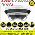 Hikvision DS-2CD6D54G1-IZ(S) 5MP 4-Directional Multisensor Varifocal PanoVu Outdoor Network  IP Camera with Built-in microphone, 30m IR Range