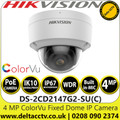 Hikvision DS-2CD2147G2-SU(C) 4MP ColorVu 2.8mm Fixed Lens Outdoor Network PoE Dome Camera with Built-in microphone, 24/7 colorful imaging