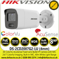 Hikvision 4K 8MP ColorVu AcuSense 4mm Fixed Lens Outdoor 4K Bullet Network PoE Camera with Built in Microphone, 24/7 Colorful imaging, 40m White light range - DS-2CD2087G2-LU